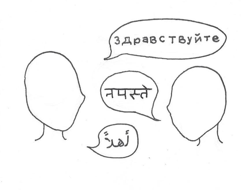 The Urban School's hidden culture of language learning