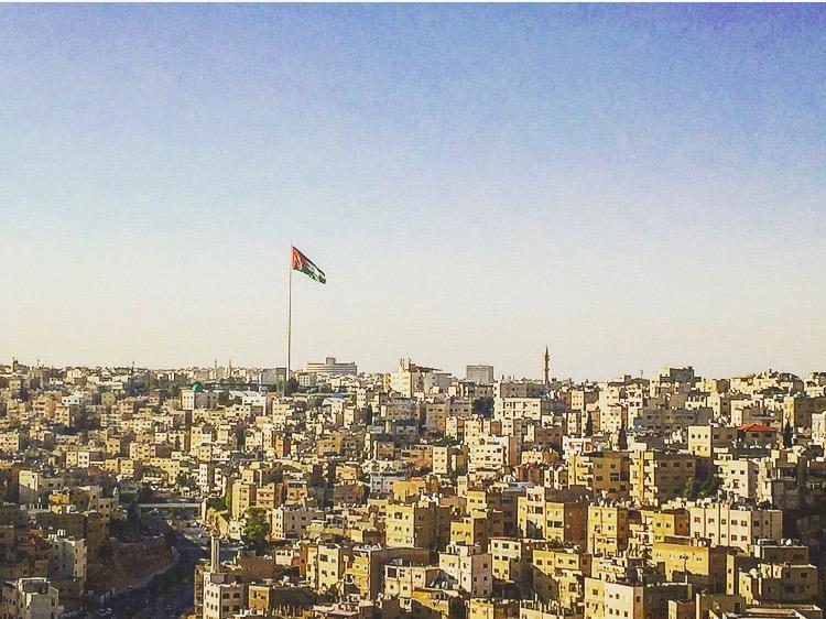 Downtown Amman Skyline عمان