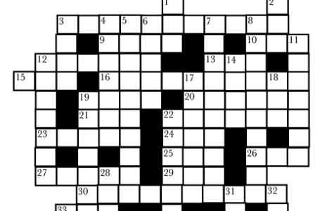Urban Legend Crossword: Colorful Characters